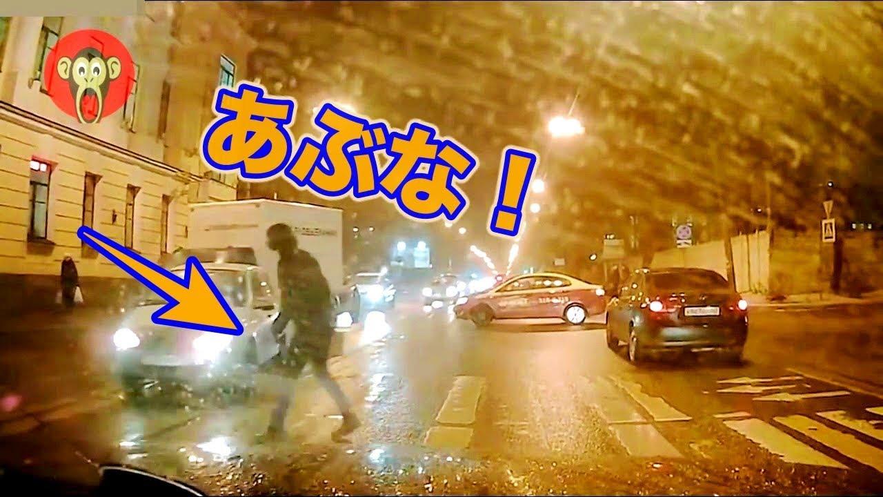 【ドラレコ】危機一髪?!衝撃、事故の瞬間?!【衝撃映像】【Road Accident】