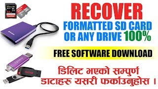 HOW TO RECOVER DATA FROM FORMATTED SD CARD/PEN DRIVE/HARD DRIVE/ PC OR ANY DRIVE FREE