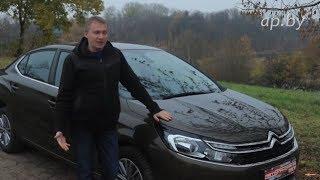 видео Новый Ситроен С4. Автосалоны и официальные дилеры Citroen C4.