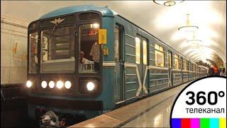 видео Экскурсия по метро и МЦК для болельщиков Чемпионата мира по футболу / Музей Москвы