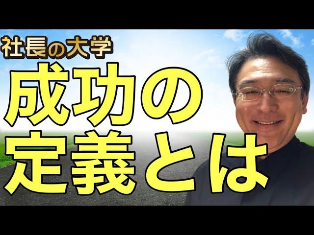 ライト兄弟のふたつの真実とは?(動画編)