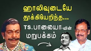 Who is very famous comedy actor in tamil cinema in 1950's