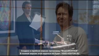 Восприятие.  11 серия сезон 2.avi