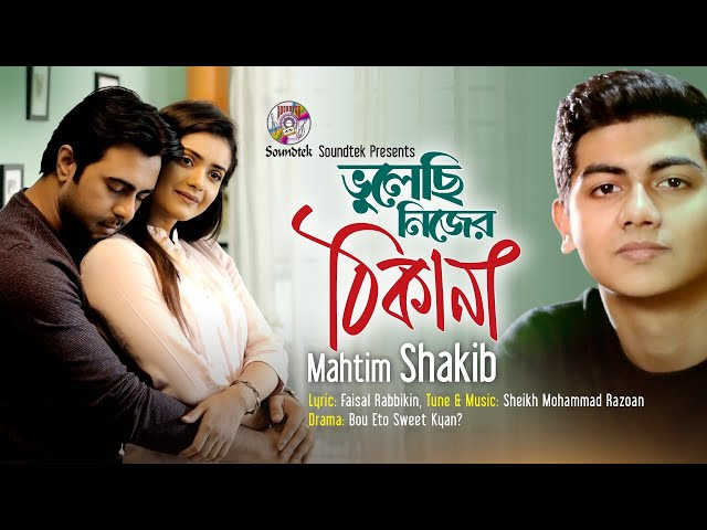 Vulechi Nijer Thikana by Mahtim Shakib mp3 song Download
