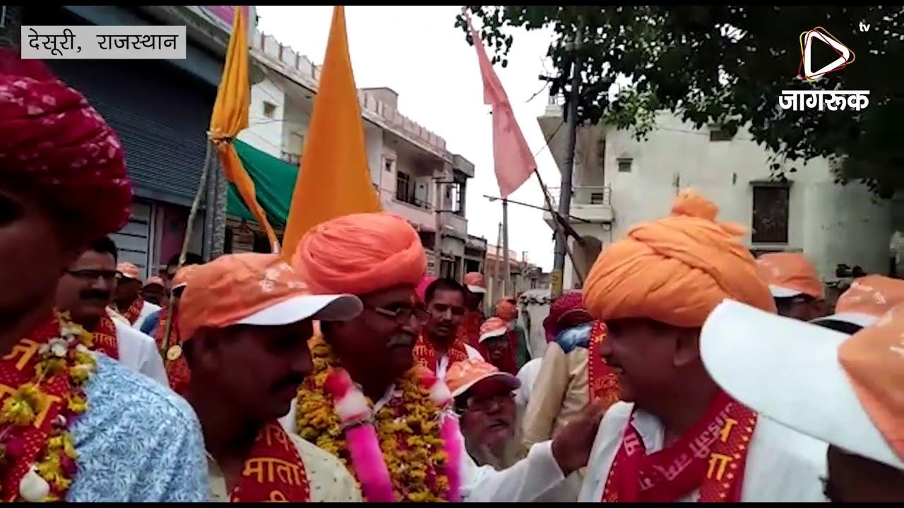 देसूरी: नारलाई में आई माता मन्दिर से निकली शोभायात्रा