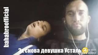 Спи жена