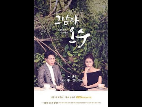 360p That Man Oh Soo 2018 Episode 2
