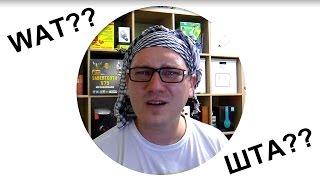 Мой Ask.fm и Закрытие YouTube 27 июля