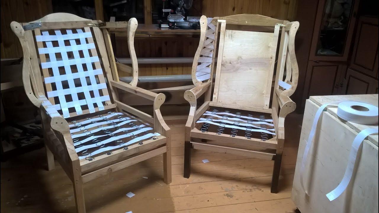 Кресло волна своими руками