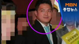 """이혁진 """"정치 게이트 아닌 금융 사기…김재현·…"""