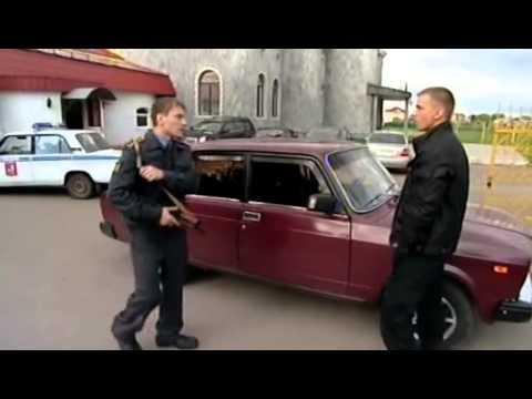М.Е.Ч - Полицейский контроль (Сегмент 02)