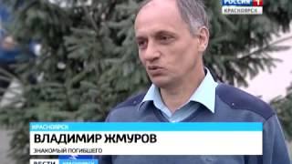 """В Железногорске погиб лидер группы """"9-й район"""" Алексей Никитин"""