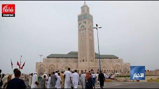 التوفيق يكشف عدد المساجد بالمملكة ونحو 200 مسجد يغلق كل سنة للترميم تيلي ماروك
