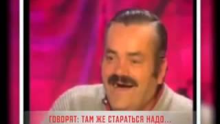 Испанец - хохотун Россия-Уэльс 0:3  Евро 2016