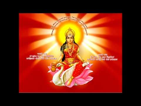 The Gayatri Mantra Long Traditional Chant - Gayatri Mantra Download