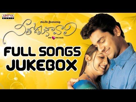 Nee Thodu Kavali Telugu Movie Songs Jukebox II Deepak, Charmi