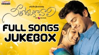 Nee Thodu Kavali Telugu Movie Songs Jukebox II Deepak, Charmi