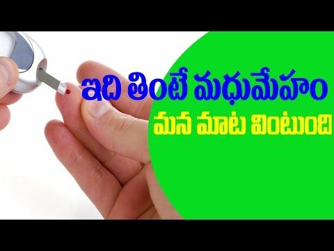 asociación de diabetes normaler blutzuckerwert