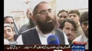 Hazara Province Conspiracy