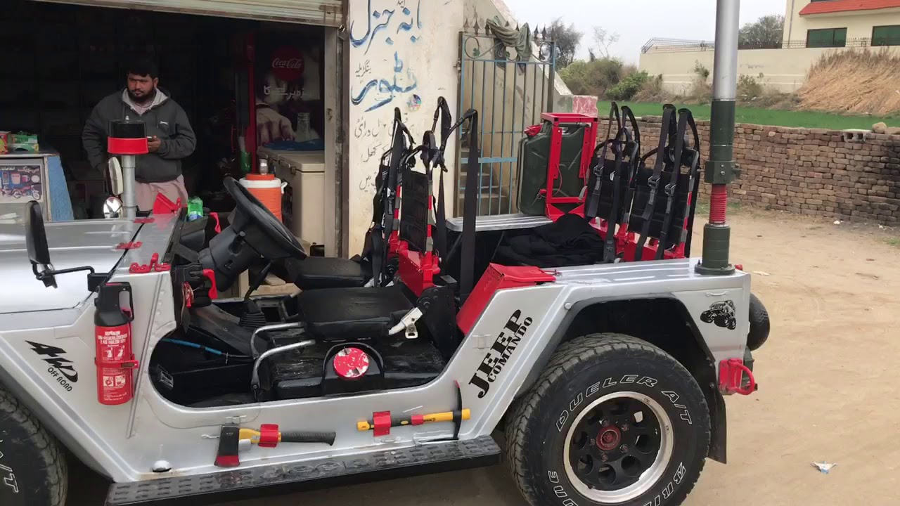 Commando Jeep For Sale In Pakistan