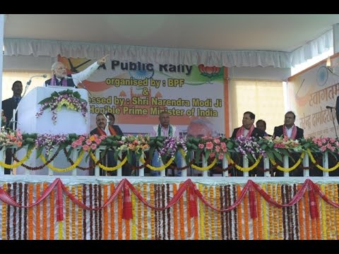 PM Modi at Bodo People's Front Tribal Rally, Assam