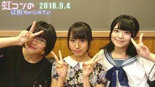 出演:虹のコンキスタドール レギュラー:的場華鈴、清水理子、岡田彩夢...