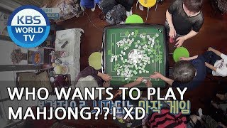 Who wants to play Mahjong?! XD [One Night Sleepover Trip/ 2018.06.12]