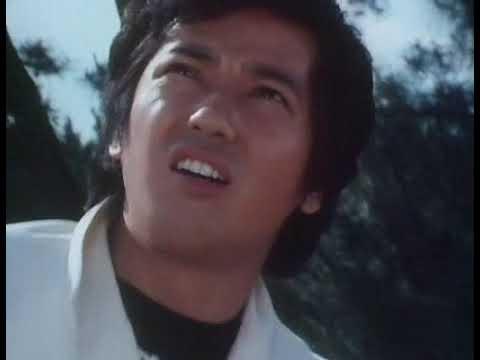 San Ku Kai ( épisode 04 )  Le Camp ( 1978
