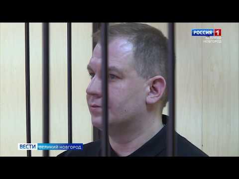 ГТРК СЛАВИЯ Вести Великий Новгород 21 02 20 дневной выпуск