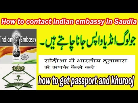 how to contact indian embassy in saudi KSA For new Labour law  saudia2017