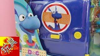 doc mcstuffins 迪士尼 玩具小医生 麦芬小女孩 应急 救护箱 拆箱 展示