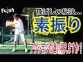 タオル素振りで、正しいゴルフスイングの練習を! レッスン動画が書籍になりました。…