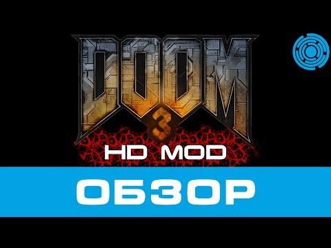 Doom 3 HD MOD ОБЗОР