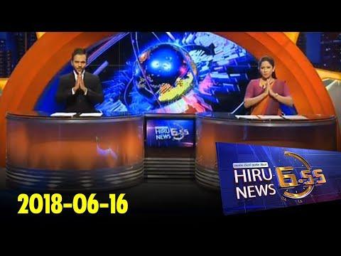 Hiru News 6.55 PM   2018-06-16