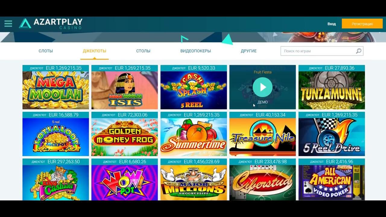 Азарт Плей казино официальный сайт регистрация