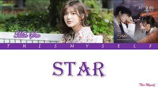 Min Seo (민서) - Star [Doctor John (의사 요한) OST]
