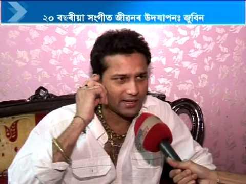 ZUBEEN GARG - JOURNALIST MARAM KUMAR INTERVIEW..ASSAM, 2012