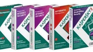 Новые ключи для Касперского скачать бесплатно 2017 Бесплатные ключи Kaspersky Internet Security