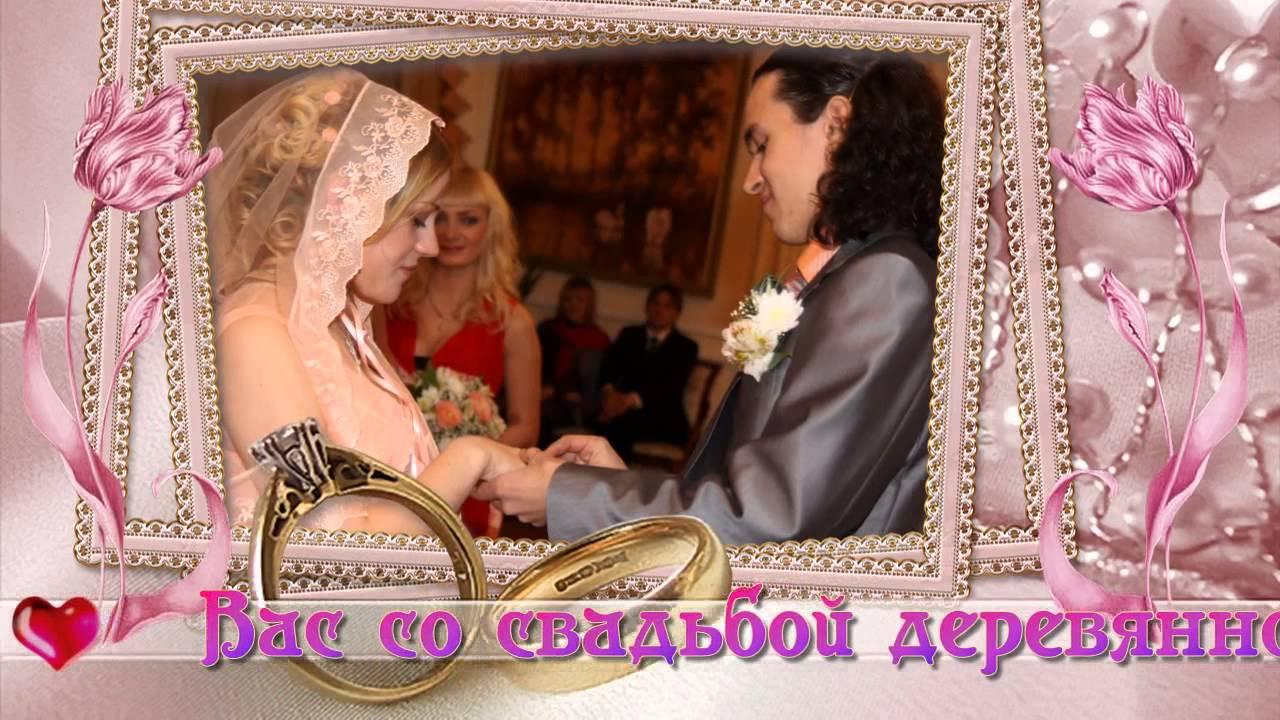 красивое поздравление знакомой со свадьбой