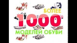 видео Новая Коллекция Мужская обувь  Bershka, каталог фотографий Bershka Весна-Лето 2017