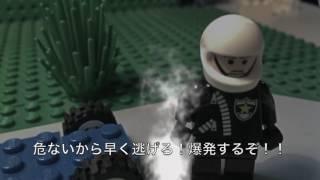 「Subtitles:English/Japanese」 こんにちはaidarbreです。 LEGOのスト...