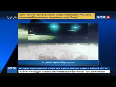 Под Новгородом задержаны по техническим причинам два поезда Сапсан