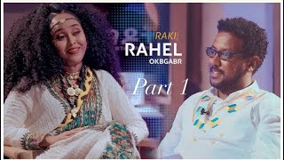 Interview with Artist Rahel okbagabr (Raki) Part 1 on Madot Entertainment 2020 officiall vidoe