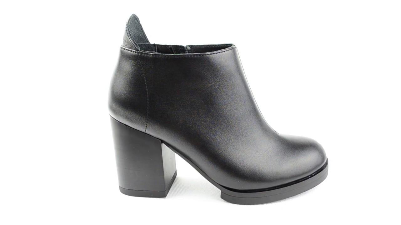 GRACE Ботинки