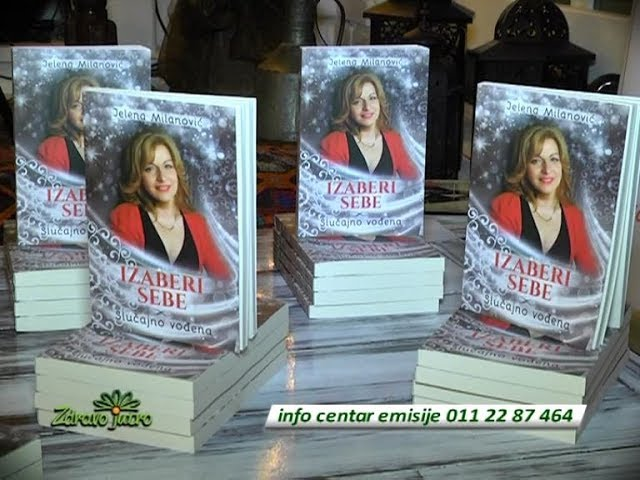 "Promocija knjige ""Izaberi sebe"", Zdravo jutro, Jelena Milanović"