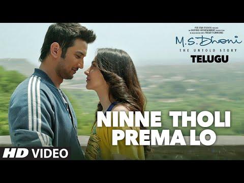 Nuvve Pranayaagni Lo Video Song || M.S - Telugu || Sushant Singh Rajput, Kiara Advani