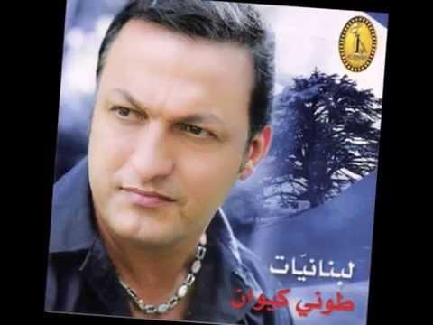 Tony Kiwan Bahlof Al Ghaly