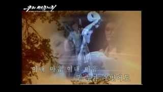 モランボン楽団PV『그대밖에 내 몰라라』チェロ娘ユ・ウンジョン独演 金ウンジョン 検索動画 28