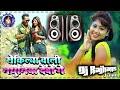 Ago Chumma De Ge Cycliya Wali Nathuniya Debo Ge Singer Anish Lal Yadav New Khortha Dj Rajhans Jamui