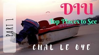Top places of Diu I Chal le oye I Complete tour of Diu I Part 1 I हिंदी विडियो